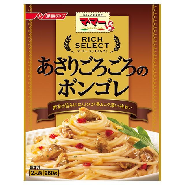 パスタソース マ・マー リッチセレクト あさりごろごろのボンゴレ 260g×6袋 日清フーズ レトルト食品 パスタ スパゲティ まとめ買い