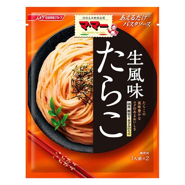 パスタソース マ・マー あえるだけパスタソース たらこ 生風味 48g×10袋 日清フーズ パスタ スパゲティ まとめ買い