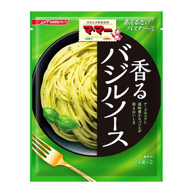 パスタソース マ・マー あえるだけパスタソース 香るバジルソース 46g×10袋 日清フーズ パスタ スパゲティ まとめ買い