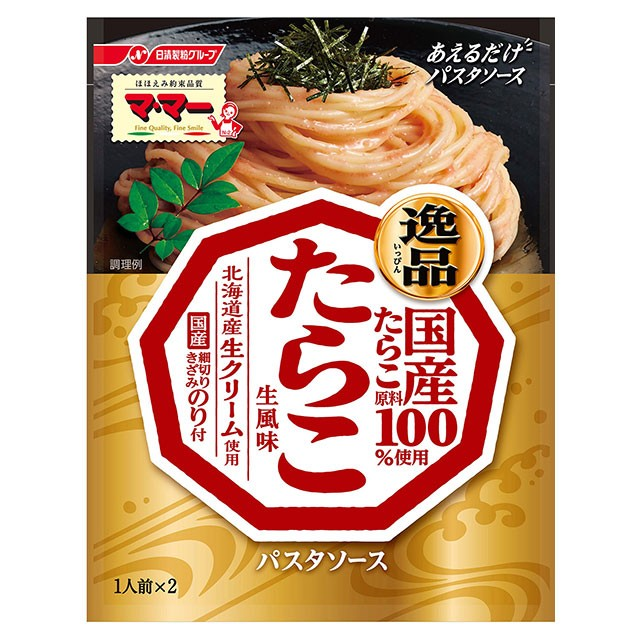 パスタソース マ・マー あえるだけパスタソース 逸品 たらこ 生風味 50g×10袋 日清フーズ パスタ スパゲティ まとめ買い
