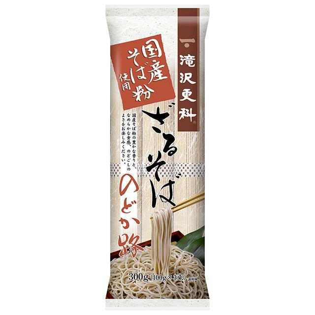 滝沢更科 国産そば粉使用ざるそば のどか路 300g×15袋 日清フーズ 蕎麦 そば 乾麺 ケース まとめ買い