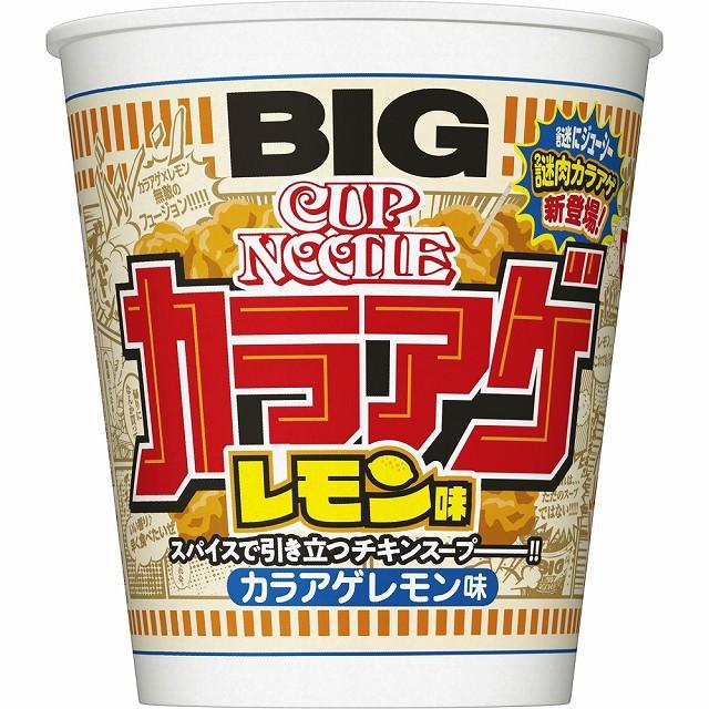 日清 カップヌードル カラアゲレモン味 ビッグ 96g×12個 日清食品 カップ麺 カップラーメン インスタント まとめ買い ケース 備蓄