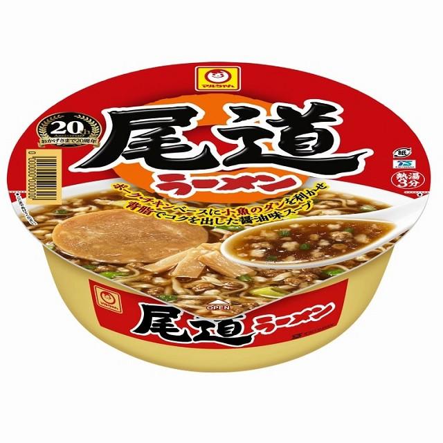 訳あり マルちゃん 尾道ラーメン 118g×12個 東洋水産 ※賞味期限近いため カップ麺 まとめ買い
