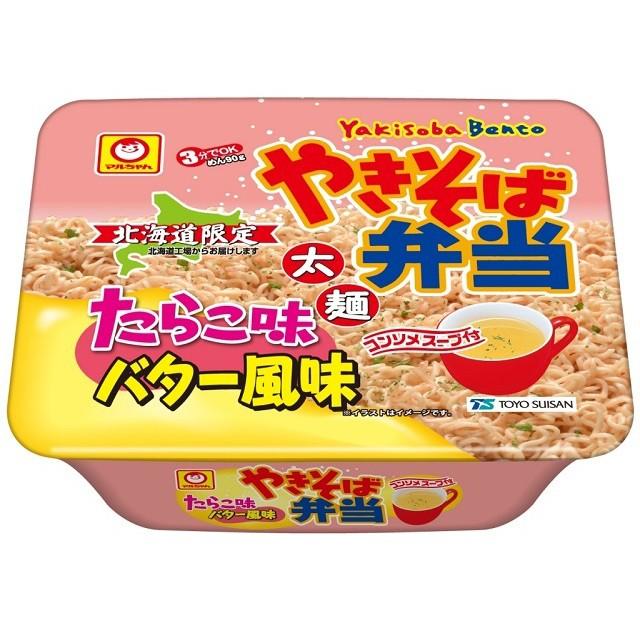 マルちゃん やきそば弁当 たらこ味バター風味 111g×12個 東洋水産 カップ麺 カップ焼きそば インスタント 即席 まとめ買い
