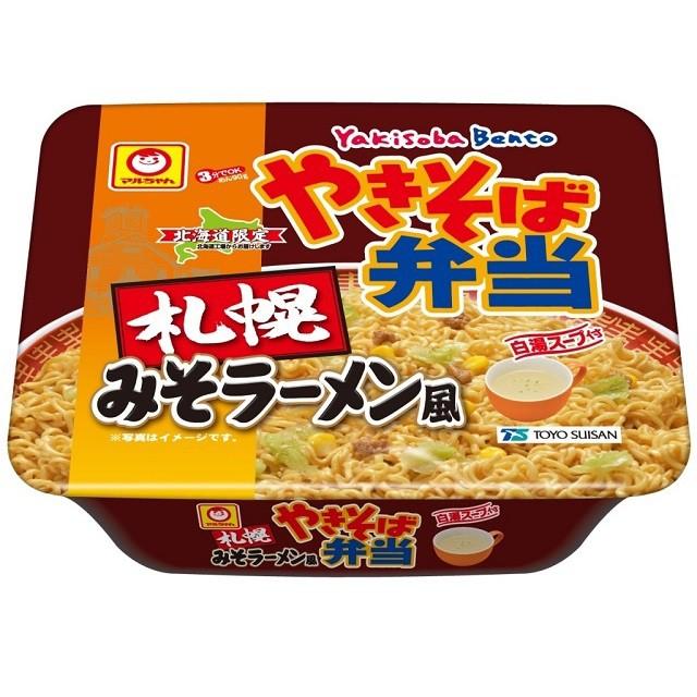 マルちゃん やきそば弁当 札幌みそラーメン風 120g×12個 東洋水産 カップ麺 カップ焼きそば インスタント 即席 まとめ買い