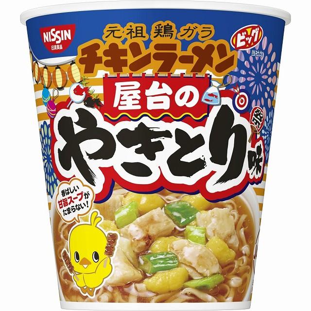 日清 チキンラーメン ビッグカップ 屋台のやきとり味 87g×12個 日清食品 カップ麺 インスタント麺 ケース まとめ買い 備蓄