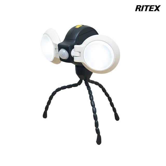 ムサシ RITEX どこでもセンサーライトダブル「乾電池式」ASL-092 防雨型 屋内・屋外用 焦電型赤外線人感センサー