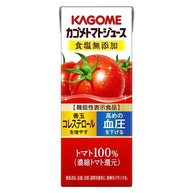 カゴメトマトジュース 200ml×24本 紙パック
