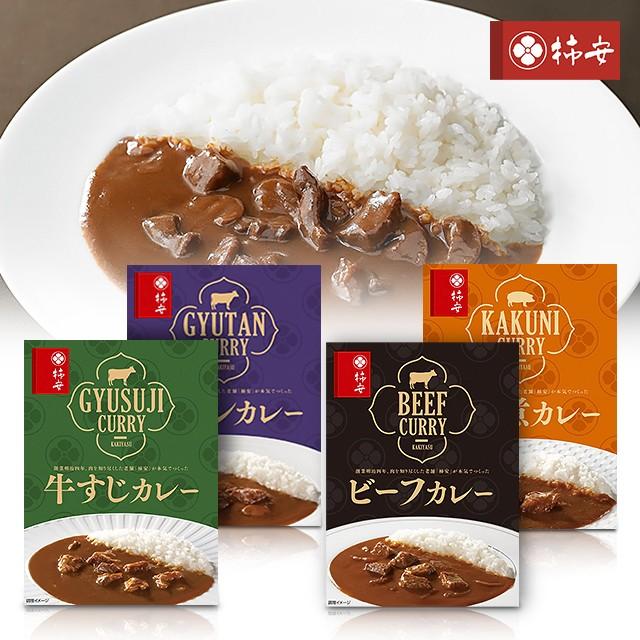 柿安カレー4種詰め合わせ 4種/計6食 レトルトカレー レトルト食品 食べ比べ セット アソート