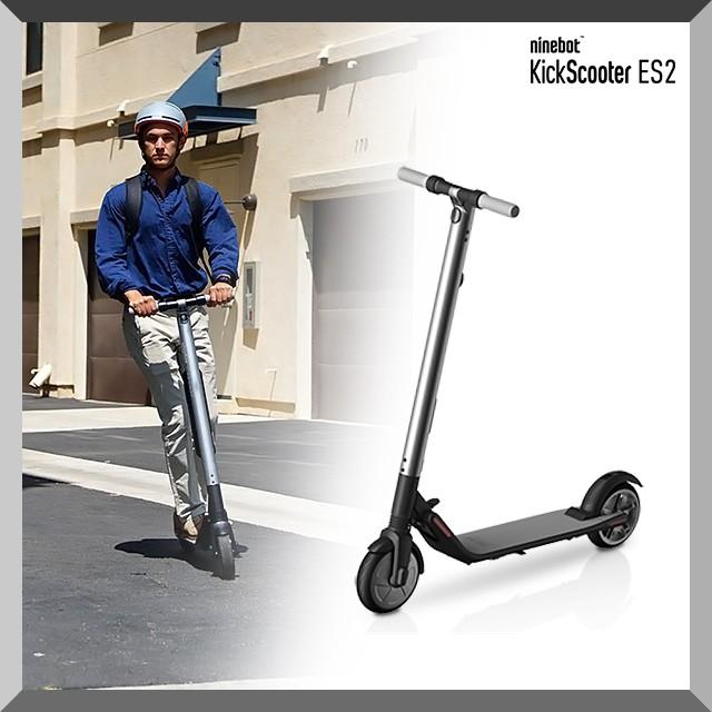Segway-Ninebot Kickscooter ES2 電動 キックスクーター 折りたたみ セグウェイ ナインボット