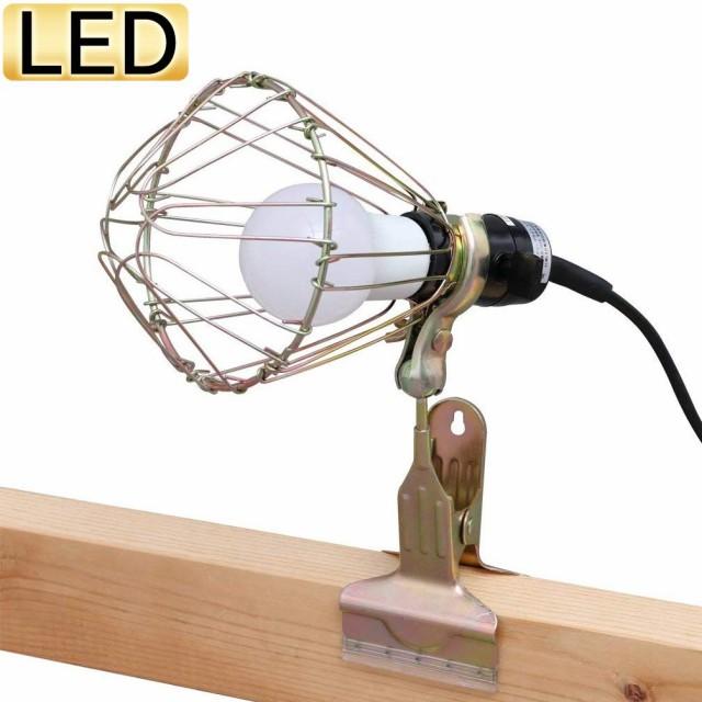 LEDクリップライト屋内用 40形相当 アイリスオーヤマ