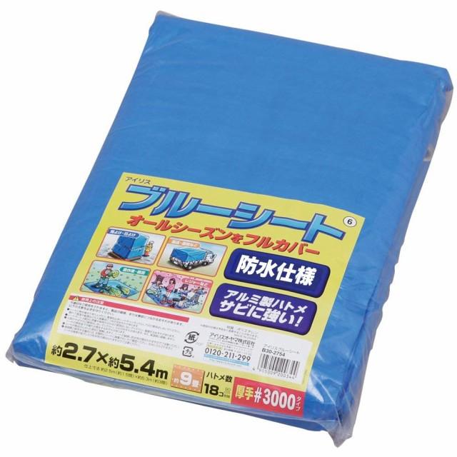 アイリスオーヤマ ブルーシート 防災 DIY