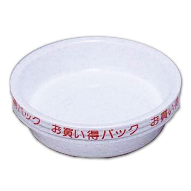 鉢受皿ライトパック アイリスオーヤマ