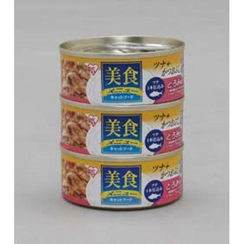 アイリスオーヤマ 美食メニュー3Pツナ一本仕込み かつおぶし入りとろみ仕立て CB-70KT-3P