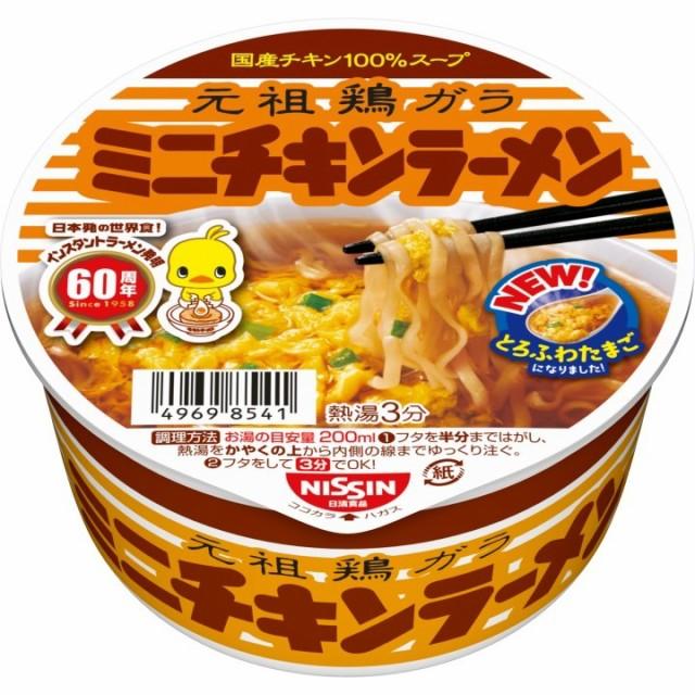 日清 チキンラーメン どんぶり ミニ 38g×12個 日清食品 カップラーメン カップ麺 ケース販売 箱買い まとめ買い 備蓄 常備食