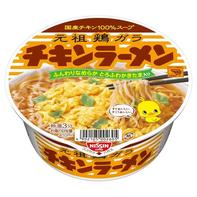 日清 チキンラーメンどんぶり 85g×12個 日清食品 カップラーメン カップ麺 ケース販売 箱買い まとめ買い 備蓄 常備食