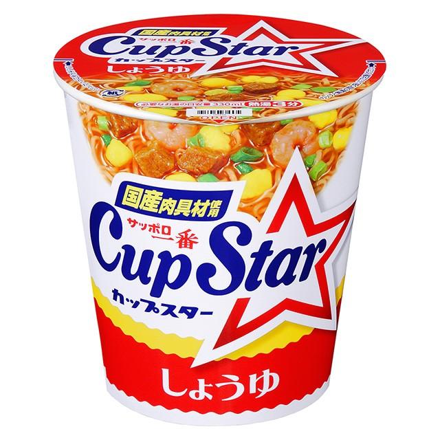 サッポロ一番 カップスター しょうゆ 72g×12個 サンヨー食品 カップ麺 カップラーメン インスタント食品 ケース販売 箱買い まとめ買い