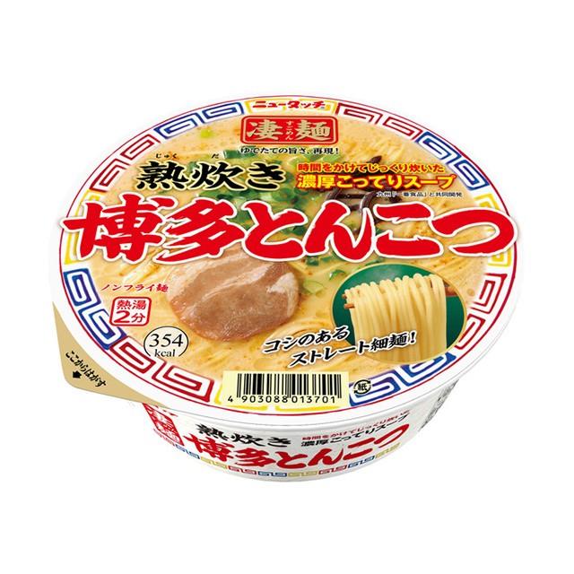 ニュータッチ 凄麺 熟炊き博多とんこつ 104g×12個 ヤマダイ カップ麺 カップラーメン ケース販売 箱買い 大容量 備蓄 ご当地