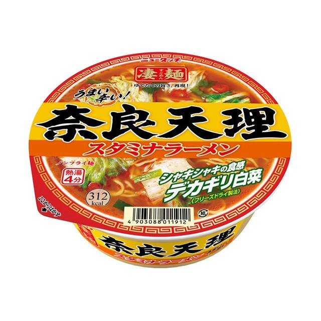 ニュータッチ 凄麺 奈良天理スタミナラーメン 112g×12個 ヤマダイ カップ麺 カップラーメン ケース販売 箱買い 大容量 備蓄 ご当地