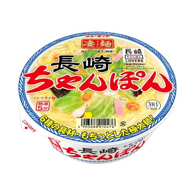 凄麺 長崎ちゃんぽん 97g×12個 ヤマダイ インスタント カップ麺 インスタント麺 ケース販売 まとめ買い