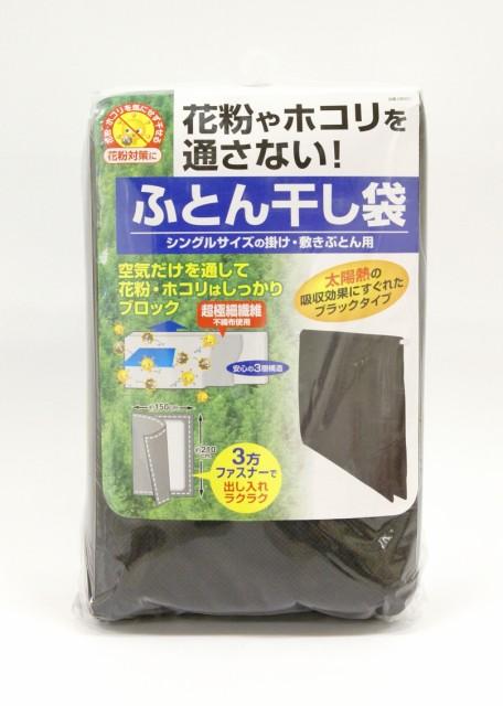 ブロック レノア 花粉