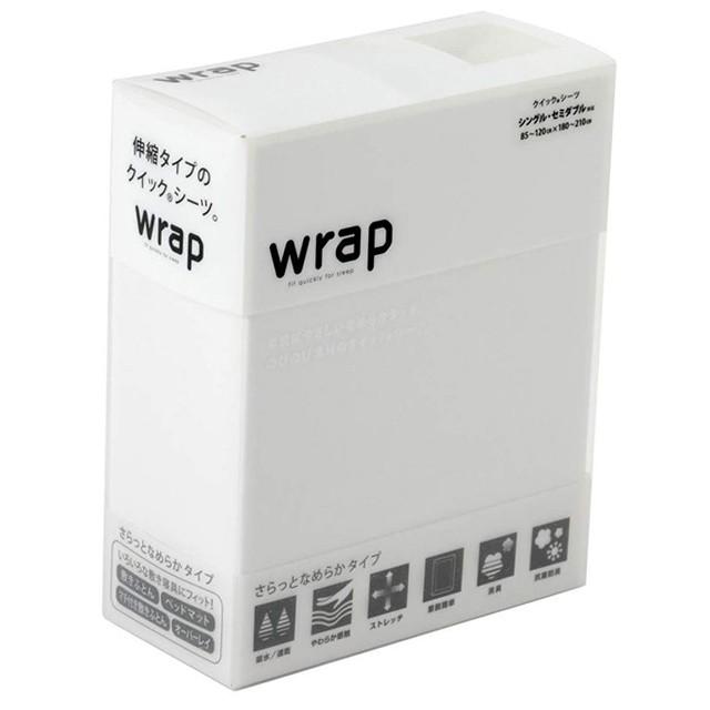 東京西川 ボックスシーツ ホワイト シングル ~ セミダブル のびのび 抗菌防臭 アイロン要らず 速乾 ふわすべ wrap