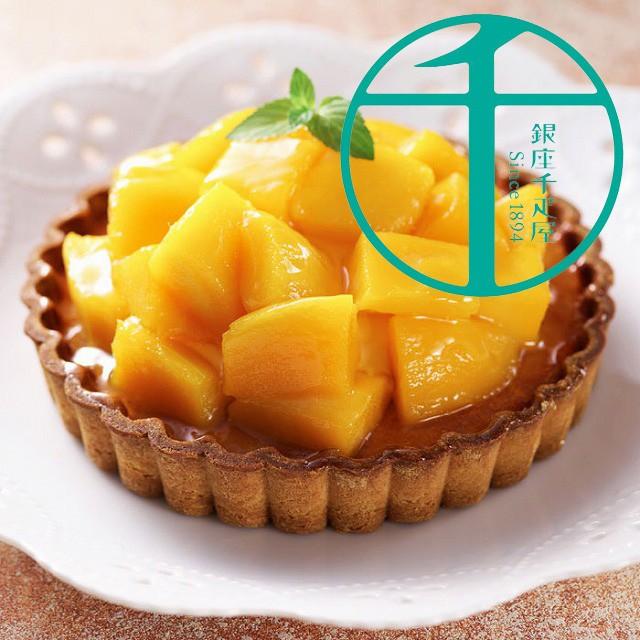 銀座千疋屋 銀座 マンゴー タルト 直径 約15cm 果物 ギフト 内祝い 誕生日 ブライダル お礼 フルーツ スイーツ
