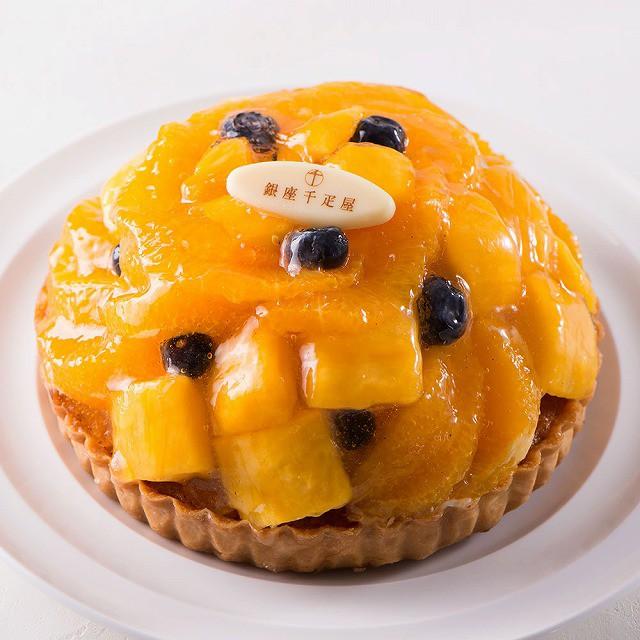 銀座千疋屋 銀座 タルト マンゴーオレンジ 直径 約15cm 果物 ギフト 内祝い 誕生日 ブライダル お礼 スイーツ