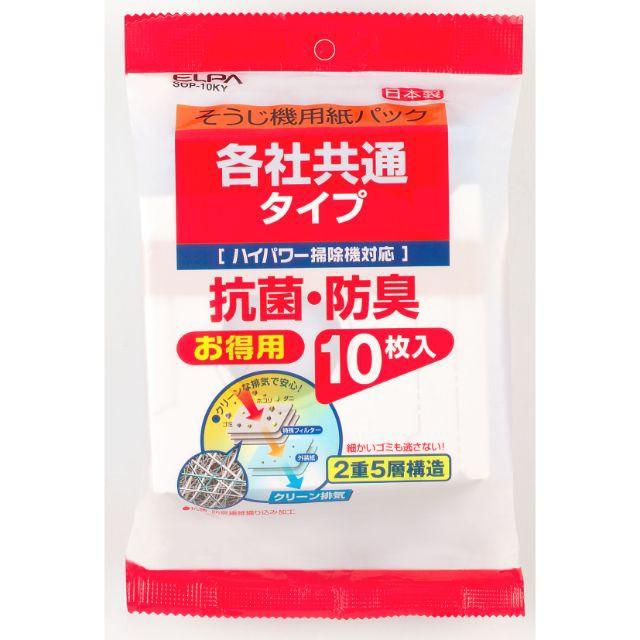 紙パック共用タイプ 掃除機 抗菌 防臭 ゴミ エコ 再生紙 簡単