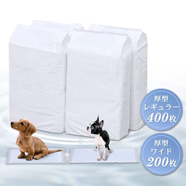 アイリスオーヤマ ペットシーツ 厚型 4袋セット(レギュラー100枚×4袋/ワイド50枚×4袋)