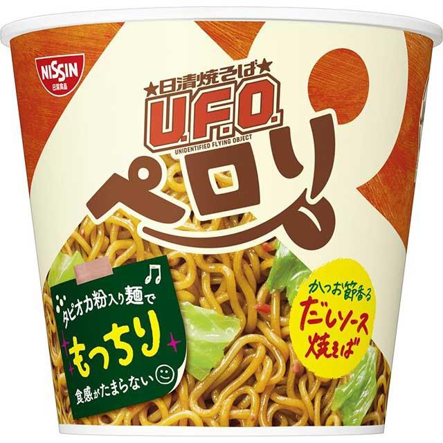 日清 焼そばU.F.O.ペロリ かつお節香るだしソース 74g×12食 日清食品 まとめ買い ケース販売 インスタント カップ麺 カップ焼きそば