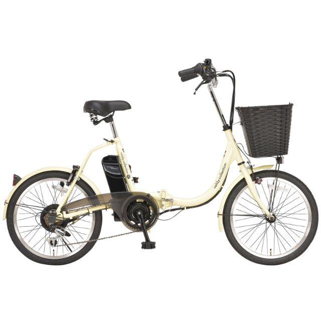 Voldy 折りたたみ 電動アシスト自転車 小径車 20インチ シマノ外装6段変速 かご LEDライト FDB-202EA-2 アイボリー オオトモ