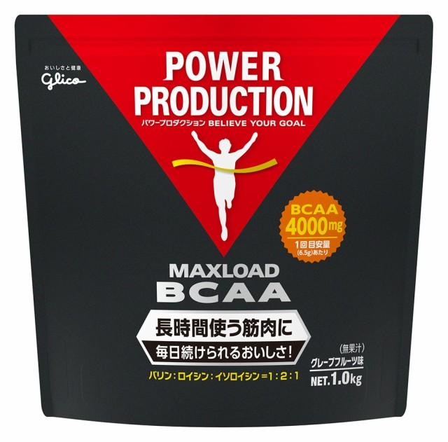 グリコ サプリメント パワープロダクション マックスロード BCAA グレープフルーツ味 1kg