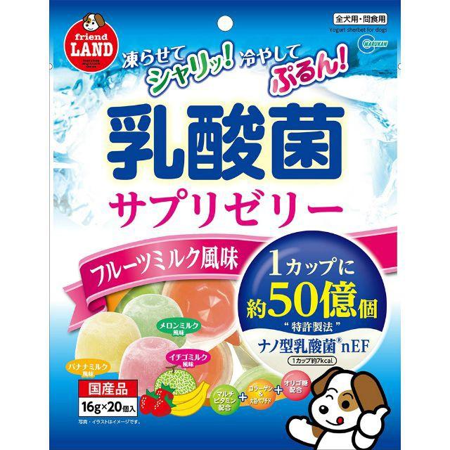 乳酸菌サプリゼリー フルーツミルク風味 16g×20個 マルカン 犬用スナック