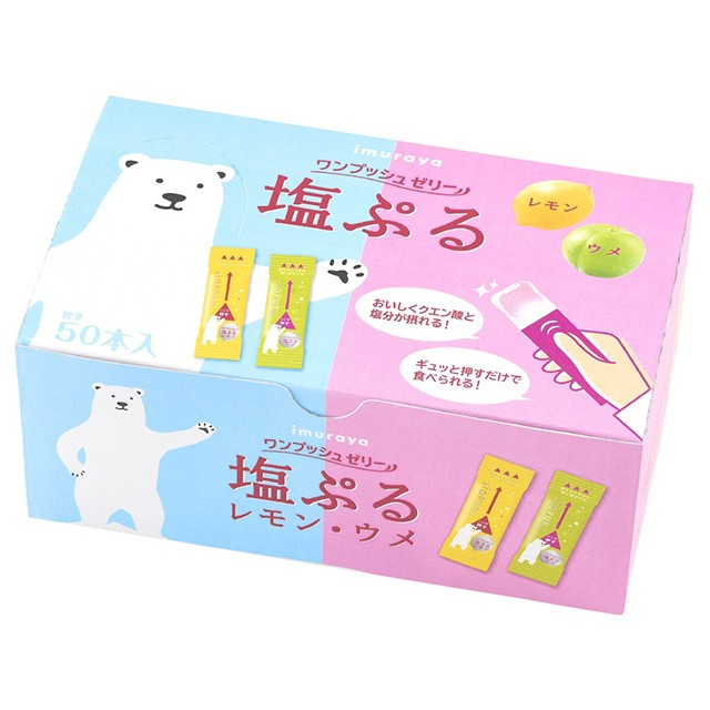 井村屋 塩ぷるレモン・ウメ ゼリー 個包装アソート 750g セット クエン酸 塩分補給 食べきりサイズ