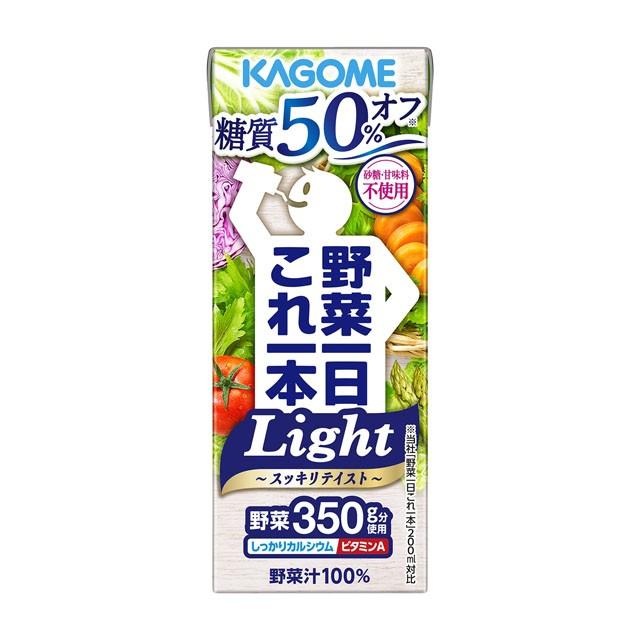 カゴメ 野菜一日これ一本 Light 糖質50%オフ 200mL×24本 1ケース