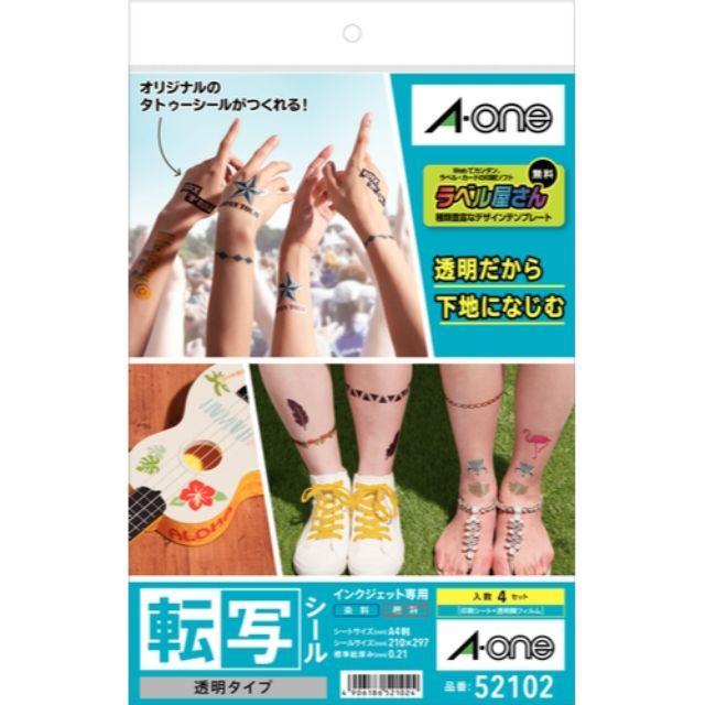 エーワン 転写シール 透明タイプ A4サイズ 4セット入 52102