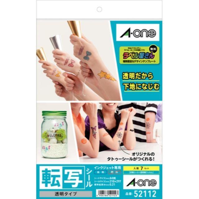 エーワン 転写シール 透明タイプ A4サイズ 7セット入 52112