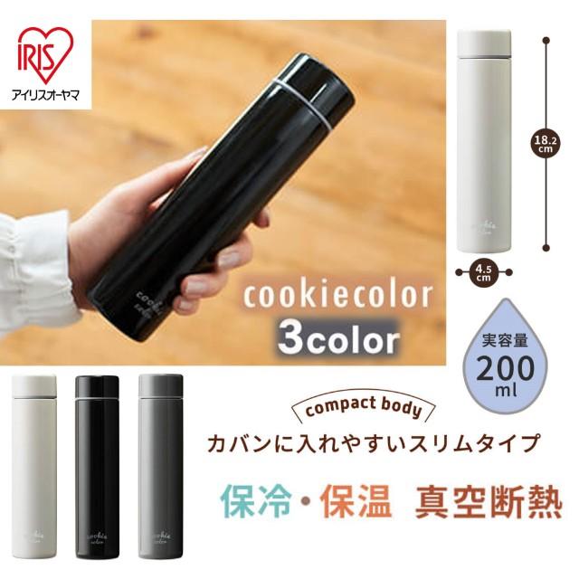 ステンレスケータイボトルミニ クッキーカラー 0.2L SBC-S200