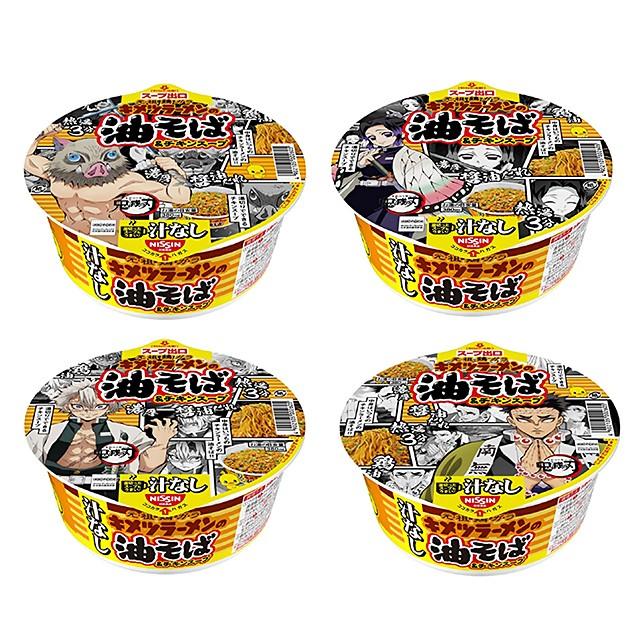 日清 チキンラーメンの油そば 鬼滅の刃パッケージ 100g×12個 日清食品 カップ麺 インスタント まとめ買い ケース買い 箱買い セット