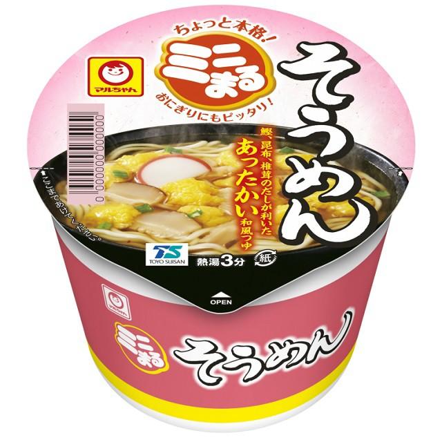 マルちゃん ミニまる そうめん 37g×12個 東洋水産 カップ麺 インスタント麺 少量 お弁当 まとめ買い 備蓄