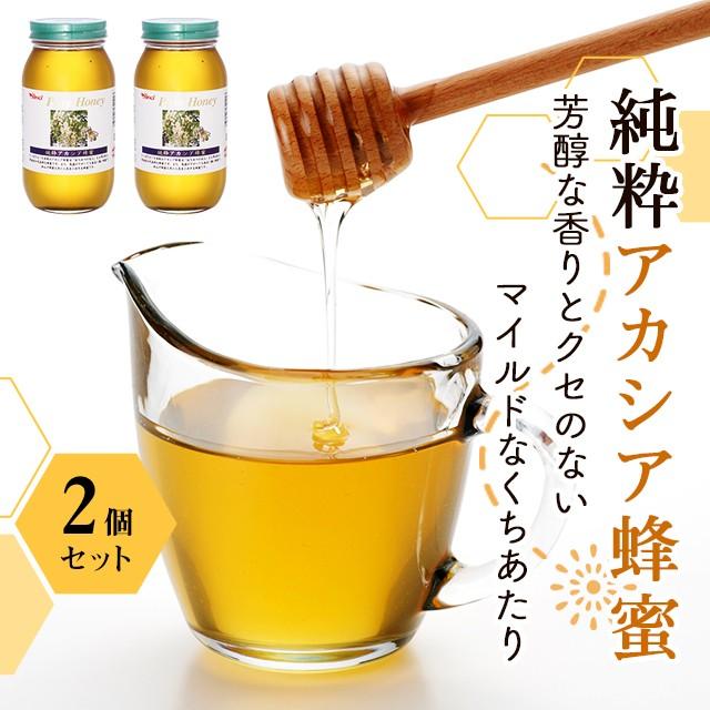 純粋アカシア蜂蜜 瓶 1000g×2個 大容量 はちみつ ハチミツ 甘味料 調味料 国内加工 中国産