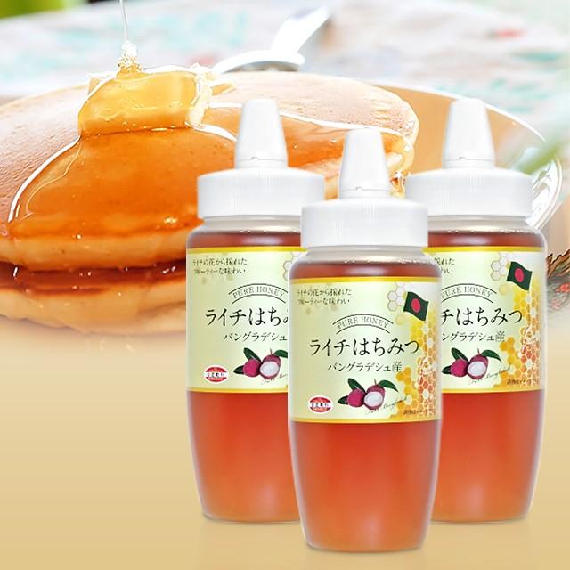 バングラデシュ産 純粋ライチはちみつ 500g×3本 正栄 蜂蜜 ハチミツ 甘味料 調味料