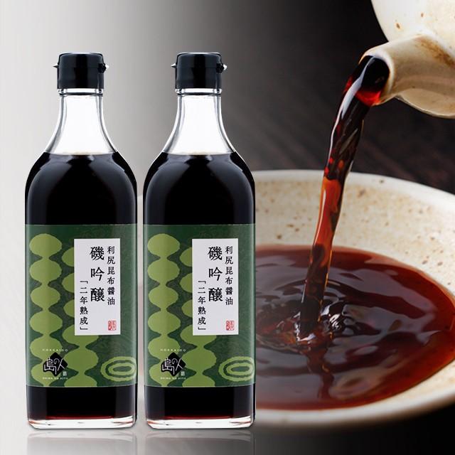 利尻昆布醤油 磯吟醸 500mL×2本 レブニーズ 調味料 しょう油 こだわり 北海道 お取り寄せ