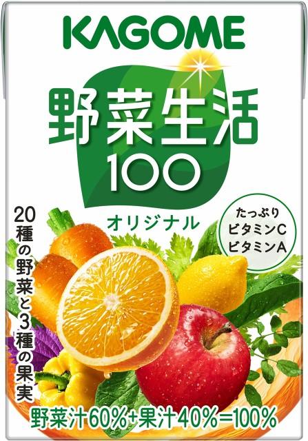 野菜生活100 オリジナル 100ml×72本 紙パック