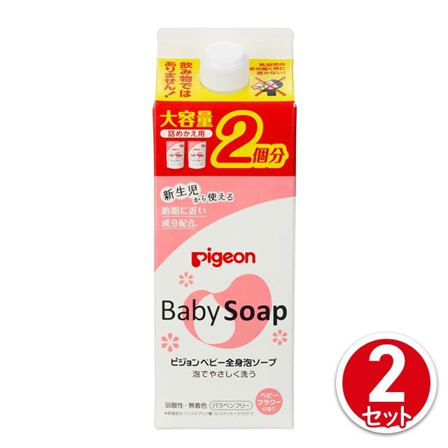ピジョン 全身泡ソープ フラワーの香り 詰め替え用 800mL(2回分)×2セット ボディソープ 赤ちゃん