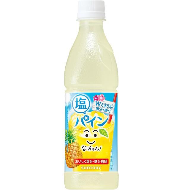 サントリー なっちゃん 塩パイン 425mL×48本(24本×2ケース)