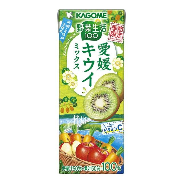 カゴメ 野菜生活100 愛媛キウイミックス 195mL×48本(24本×2ケース)