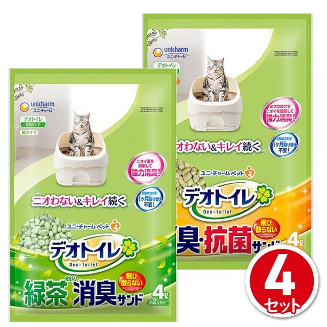 猫砂 デオトイレ 飛び散らない 消臭・抗菌サンド4L×4袋 緑茶成分入り消臭サンド4L×4袋 ユニ・チャーム まとめ買い 猫