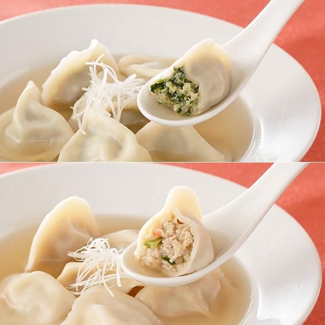 横浜中華街 耀盛號 水餃子 2種 150個セット 餃子 ギョーザ 冷凍 惣菜 中華 ようせいごう